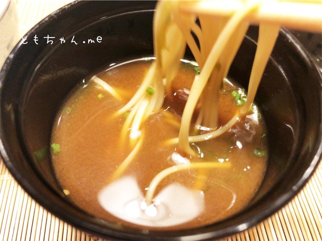 f:id:tomochan-me:20190724174231j:image
