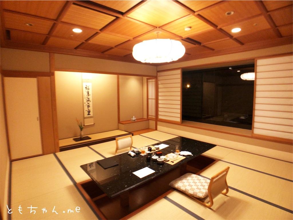 f:id:tomochan-me:20190724174257j:image