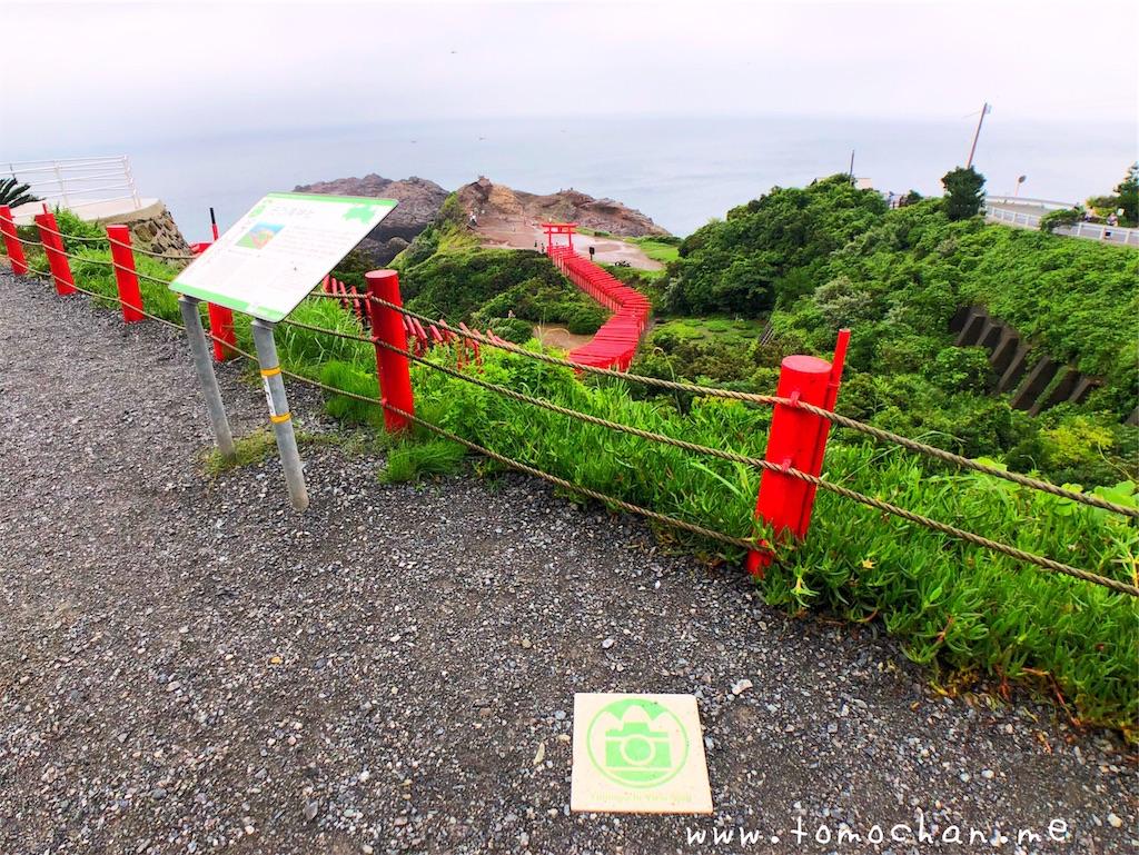f:id:tomochan-me:20190730162334j:image