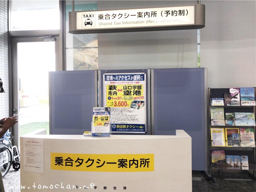 f:id:tomochan-me:20190801140049j:image