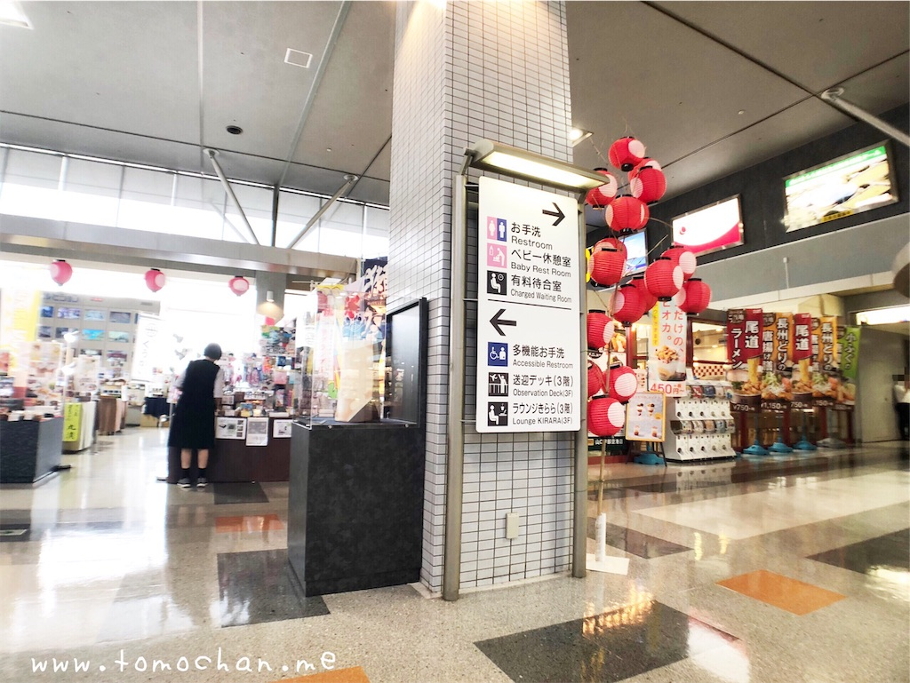 f:id:tomochan-me:20190801185443j:image