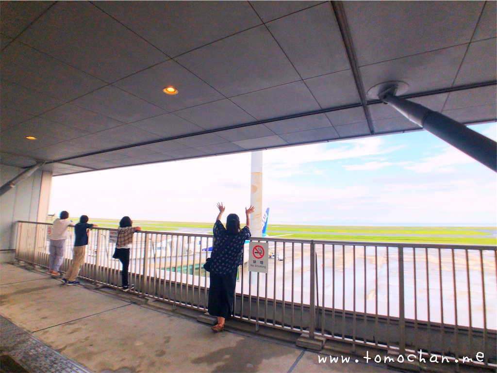 f:id:tomochan-me:20190801185834j:image