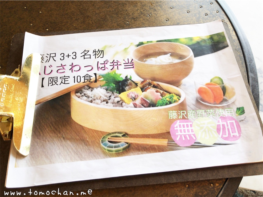 f:id:tomochan-me:20190802141531j:image