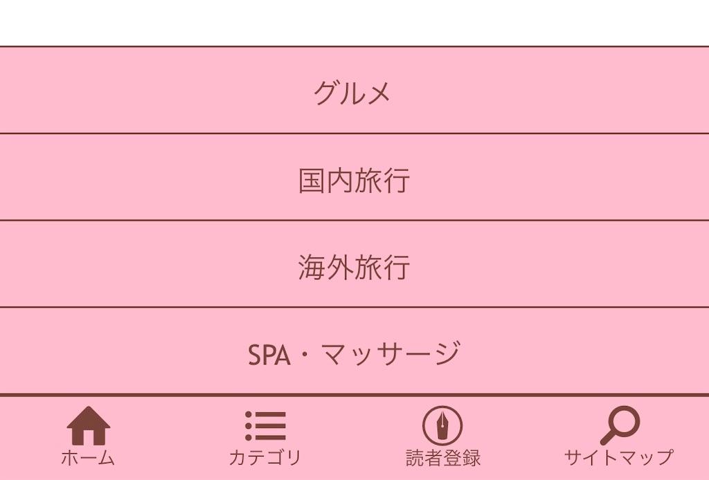 f:id:tomochan-me:20190804145637j:plain