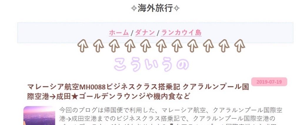 f:id:tomochan-me:20190804184615j:image