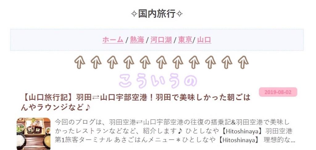 f:id:tomochan-me:20190804184624j:image