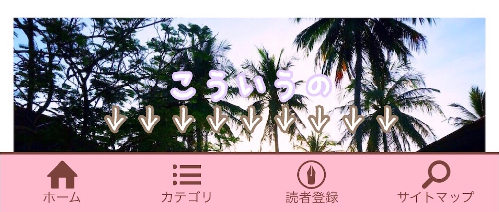 f:id:tomochan-me:20190804185005j:image