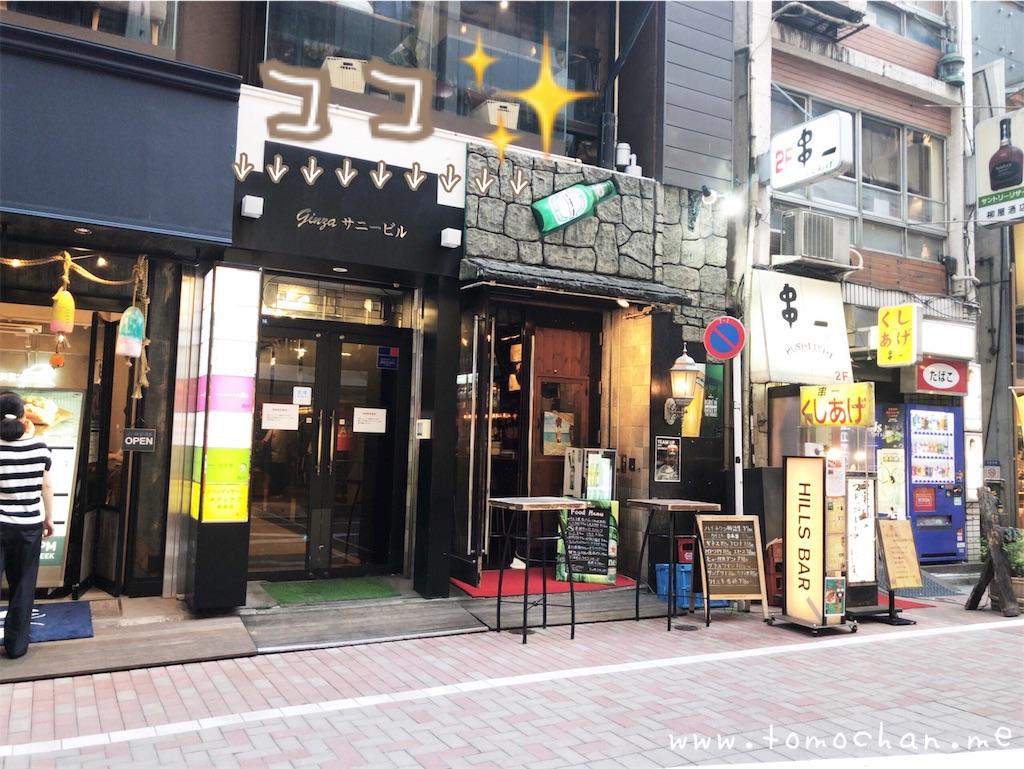 f:id:tomochan-me:20190809114121j:image