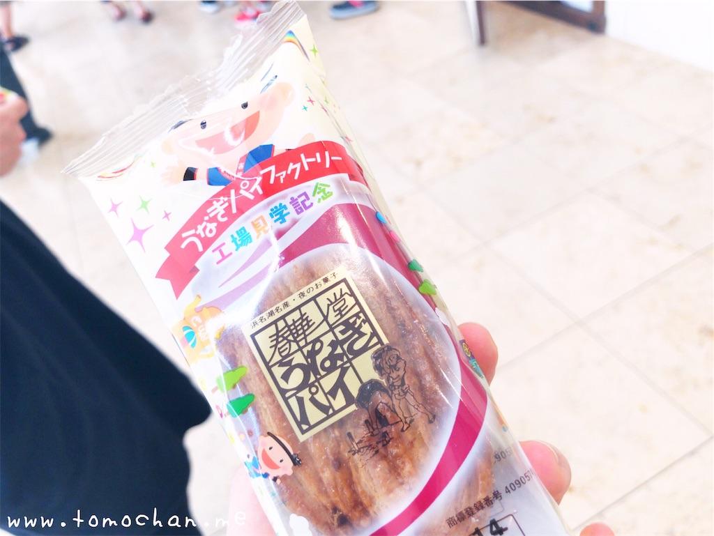 f:id:tomochan-me:20190814135421j:image
