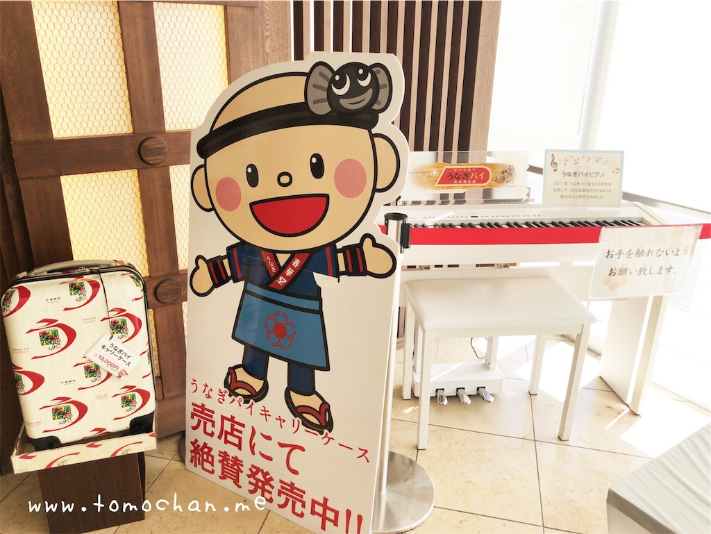 f:id:tomochan-me:20190814135902j:image