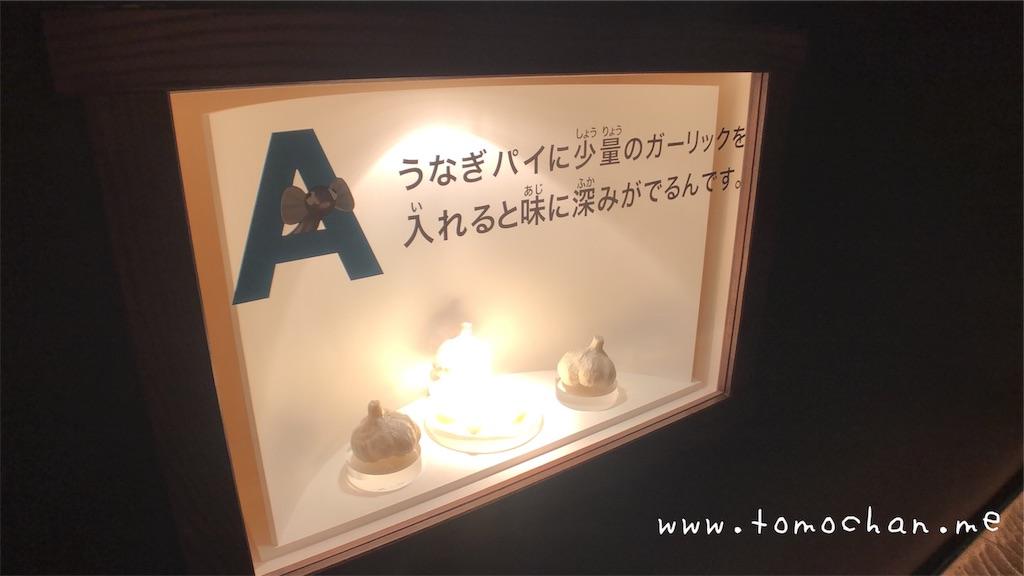 f:id:tomochan-me:20190814140013j:image