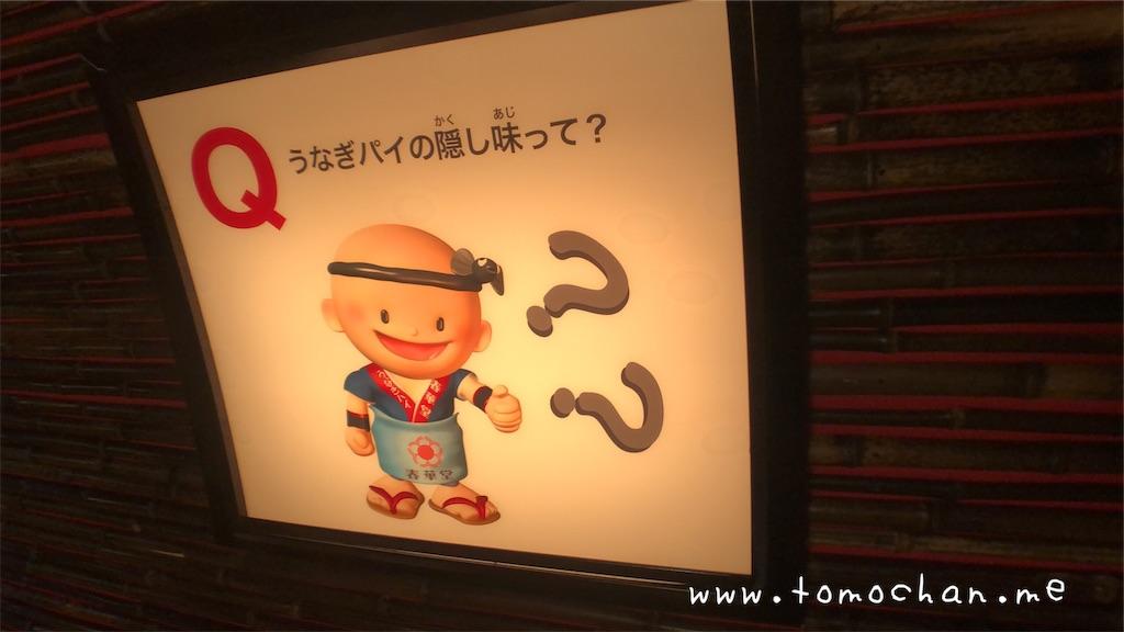 f:id:tomochan-me:20190814140117j:image