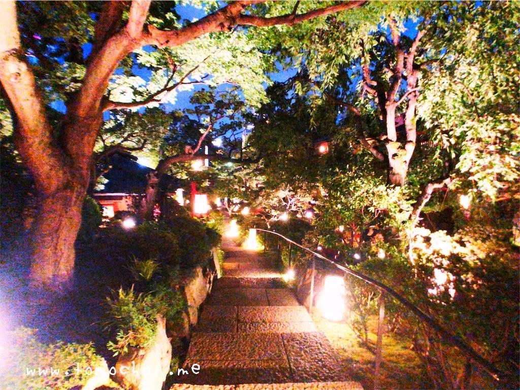 f:id:tomochan-me:20190815132333j:image