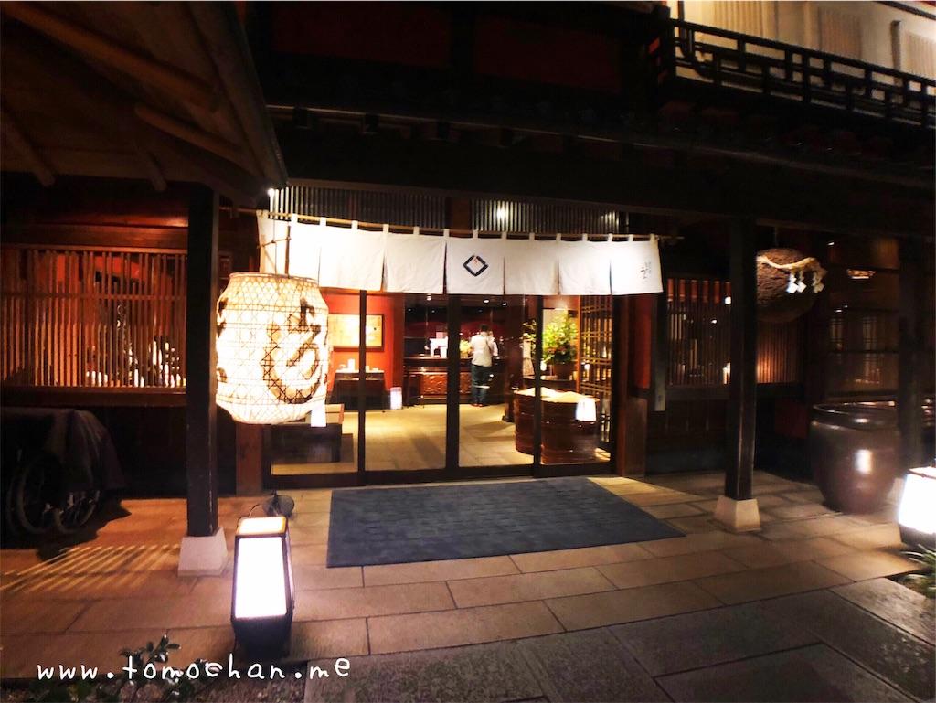 f:id:tomochan-me:20190815132402j:image