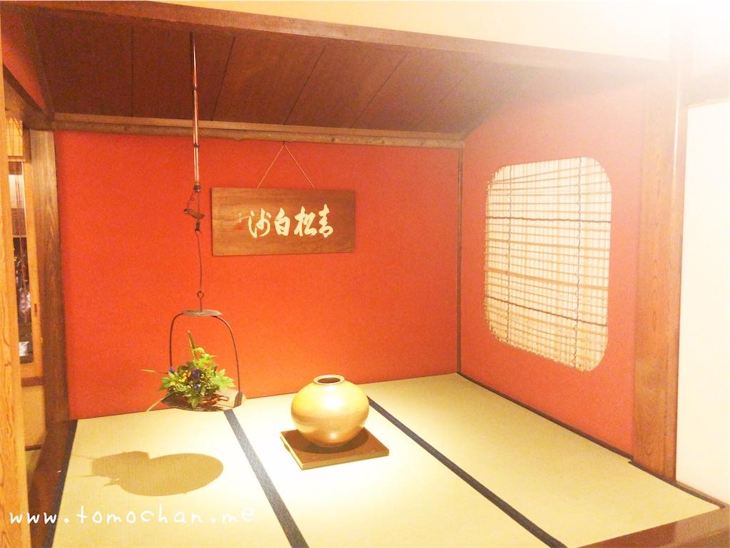 f:id:tomochan-me:20190815132619j:image