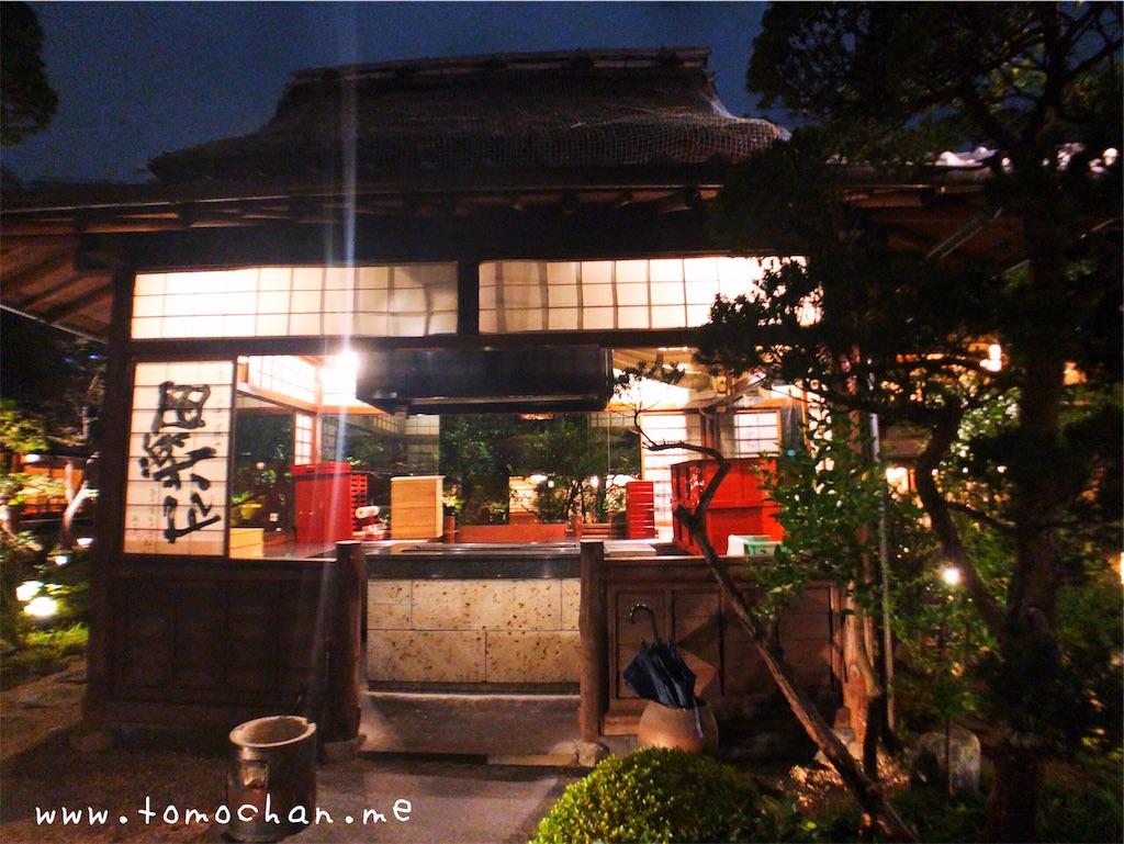 f:id:tomochan-me:20190815132710j:image