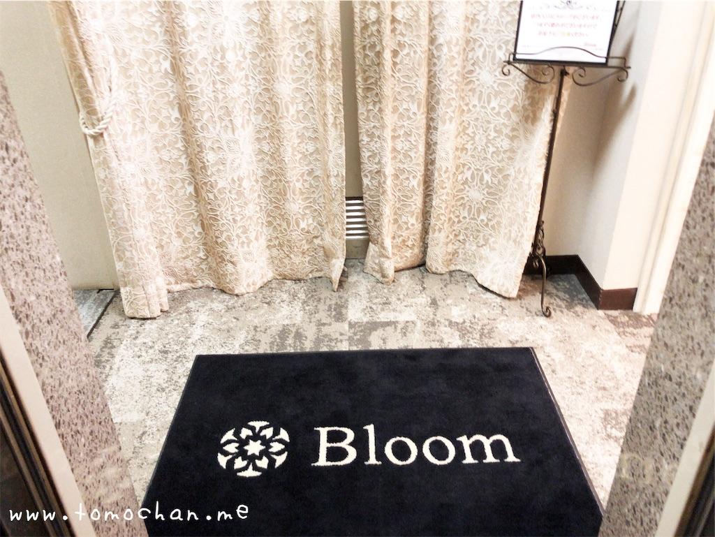 f:id:tomochan-me:20190818130350j:plain
