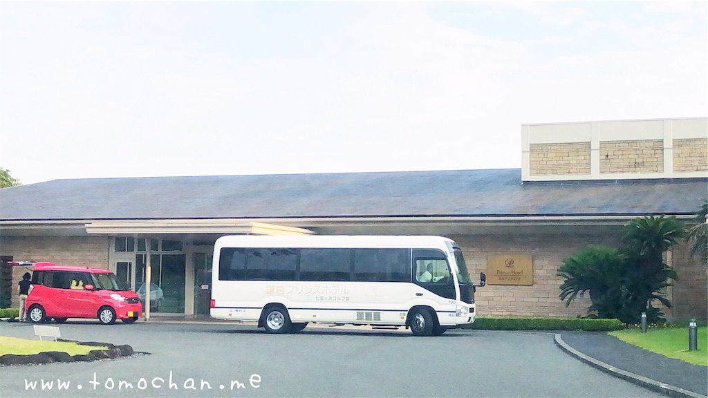 f:id:tomochan-me:20190819200405j:image
