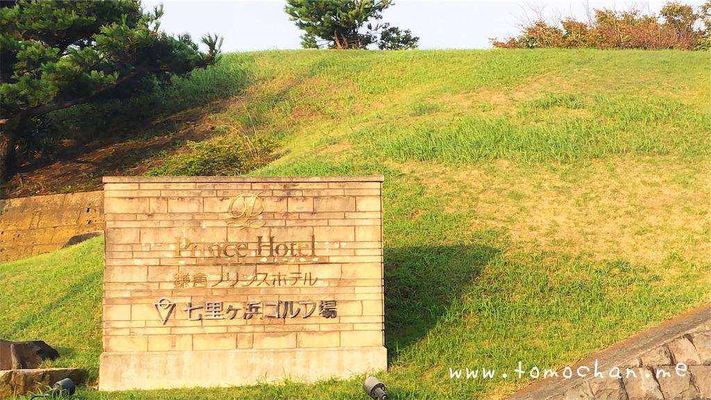 f:id:tomochan-me:20190819200433j:image