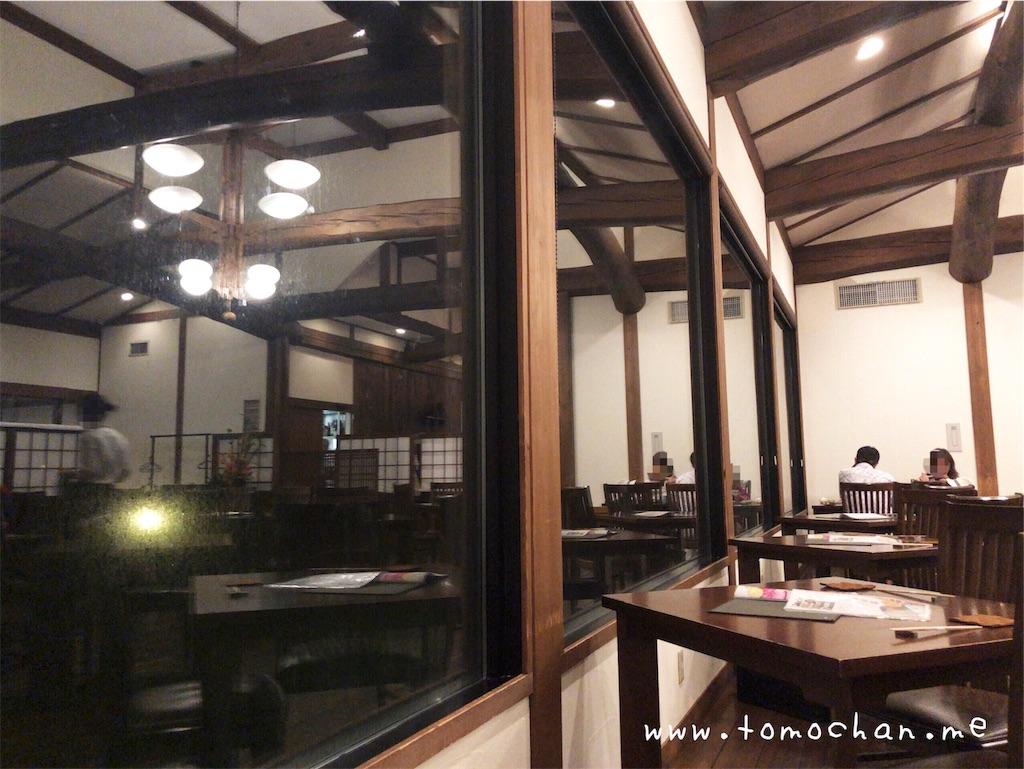f:id:tomochan-me:20190821135223j:image