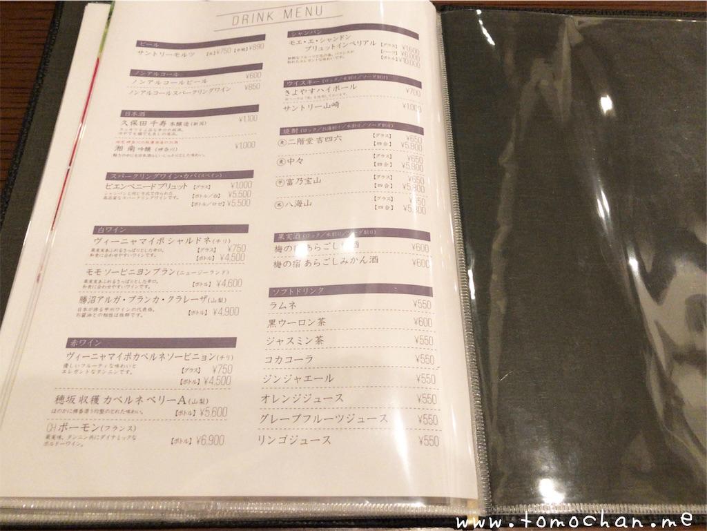 f:id:tomochan-me:20190821135234j:image
