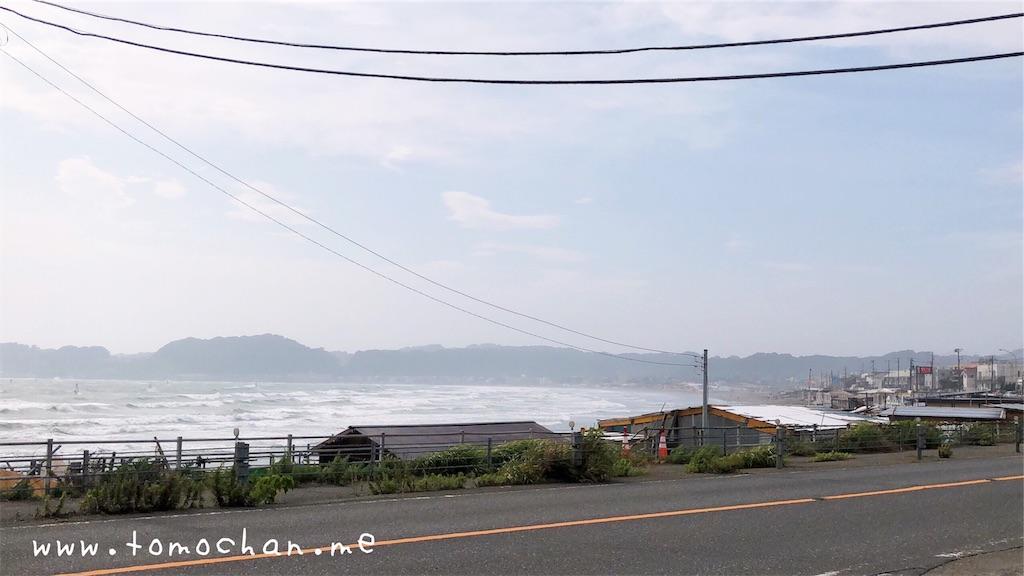 f:id:tomochan-me:20190822130240j:image