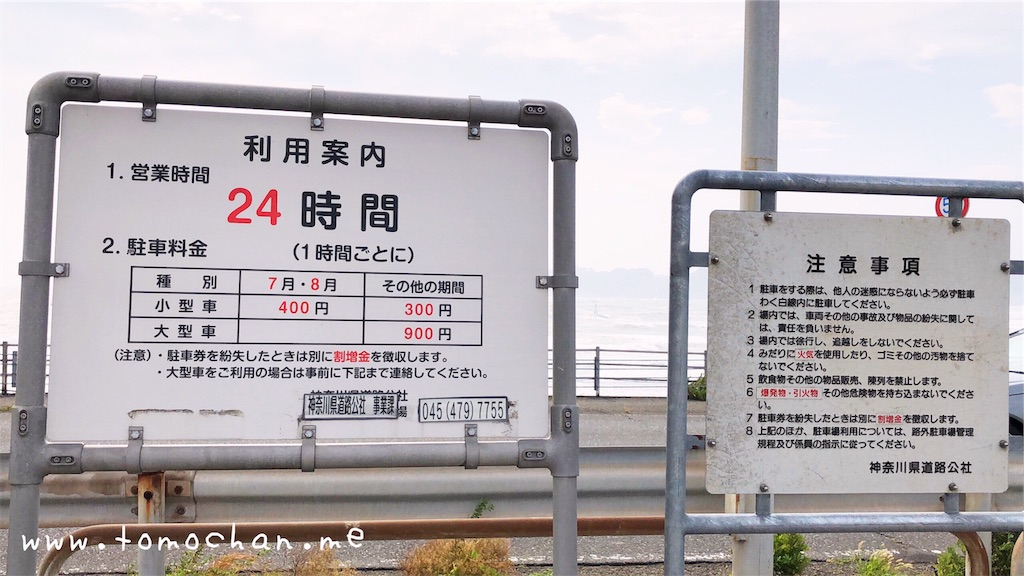 f:id:tomochan-me:20190822130243j:image