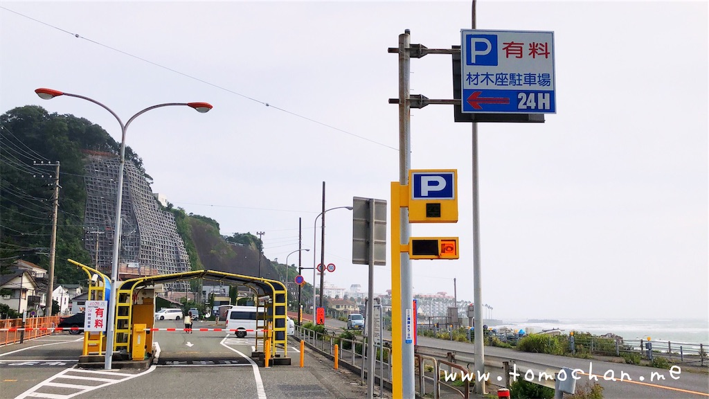 f:id:tomochan-me:20190822130246j:image