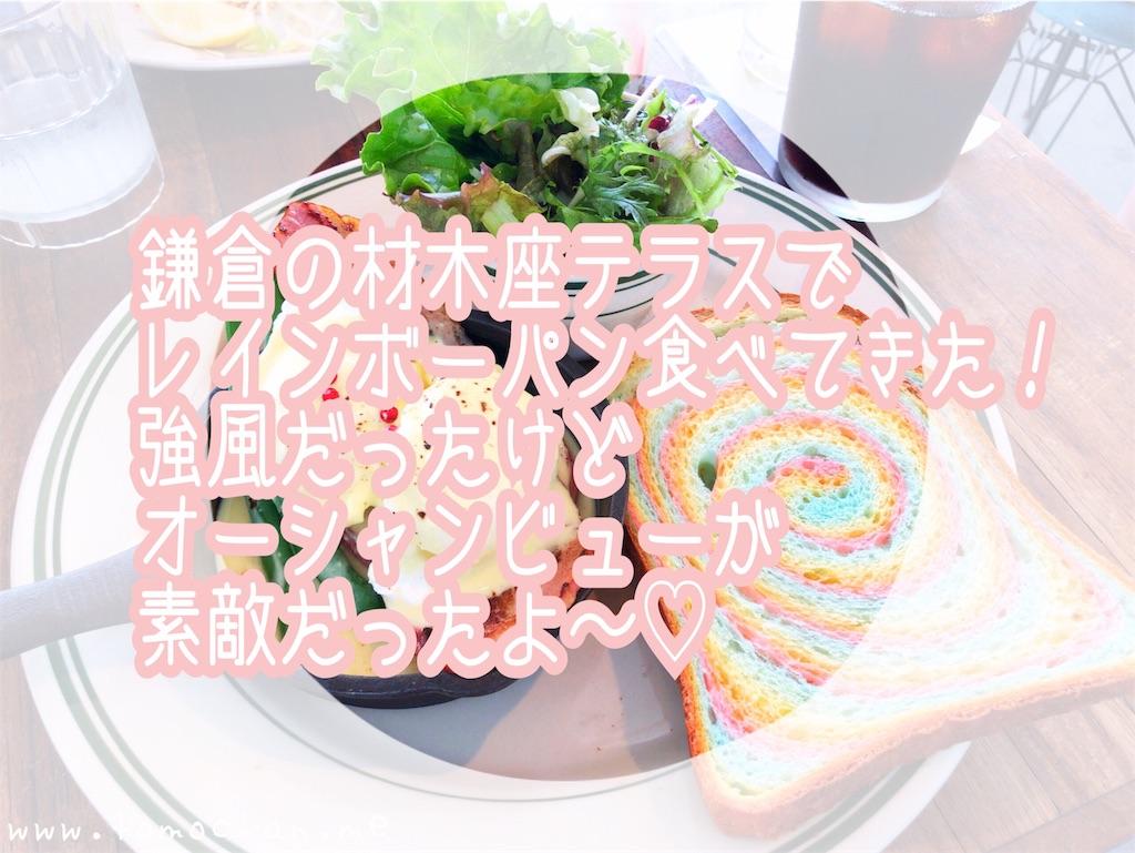 f:id:tomochan-me:20190822164127j:image