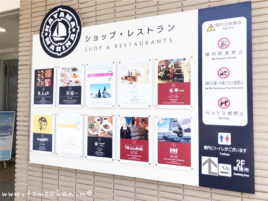f:id:tomochan-me:20190822214902j:image