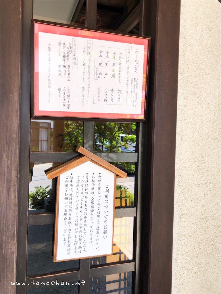 f:id:tomochan-me:20190823212556j:image