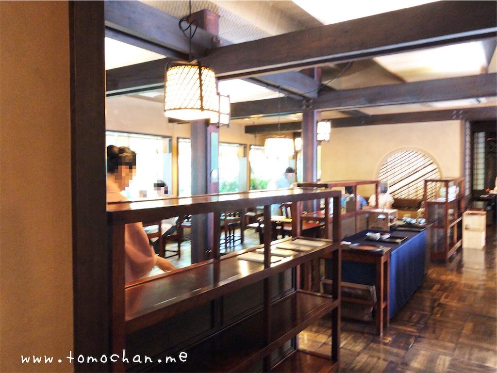 f:id:tomochan-me:20190823212647j:image
