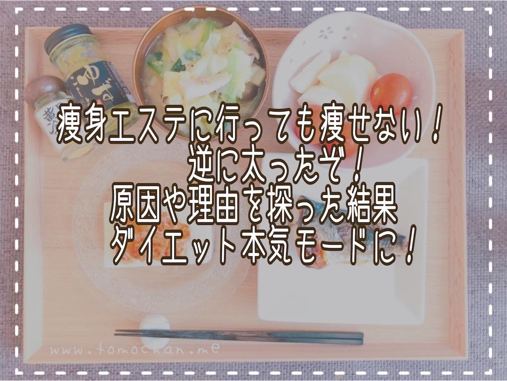 f:id:tomochan-me:20190827214021j:image