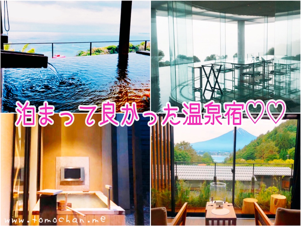 f:id:tomochan-me:20190906171137j:image