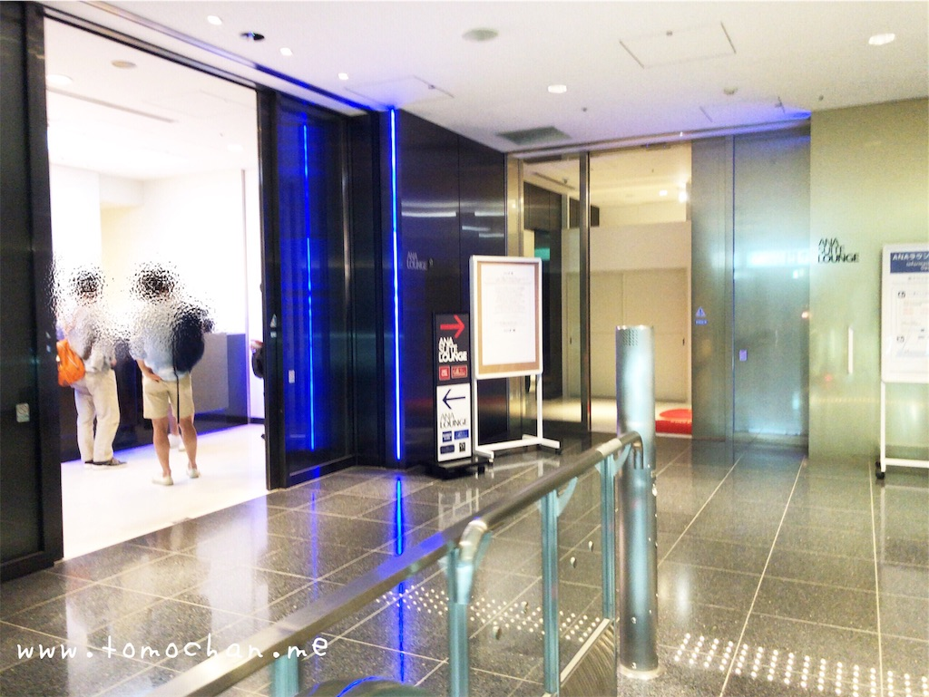 f:id:tomochan-me:20190927154401j:image