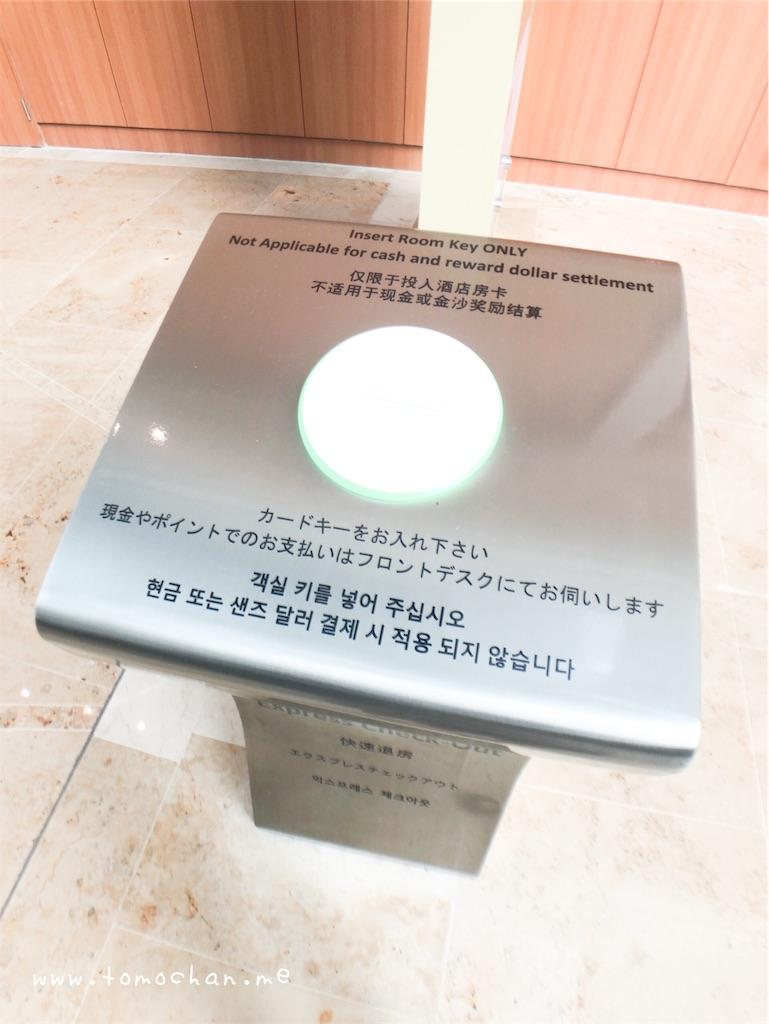 f:id:tomochan-me:20190930214558j:image