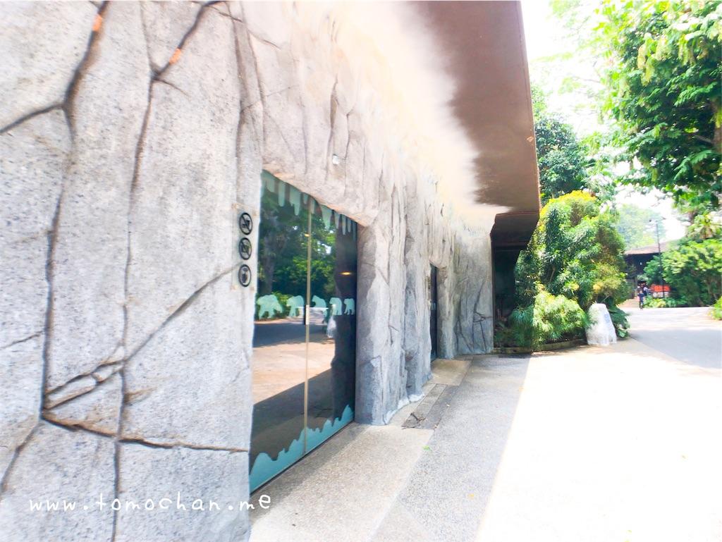 f:id:tomochan-me:20191017161803j:image