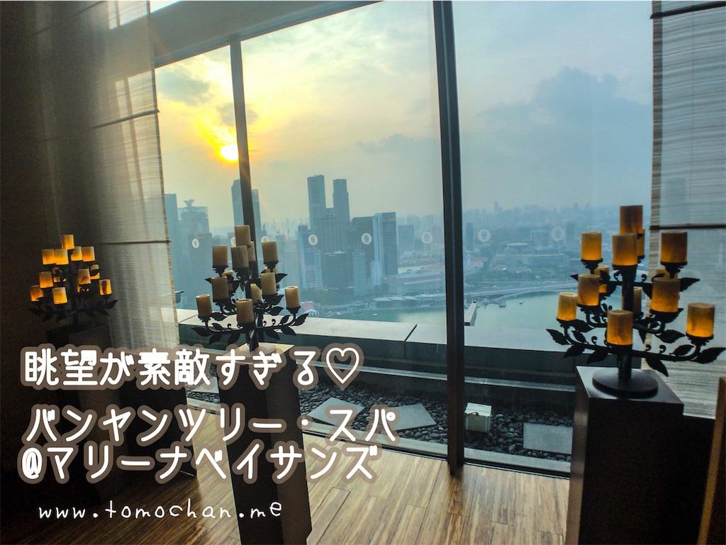 f:id:tomochan-me:20191027215357j:image
