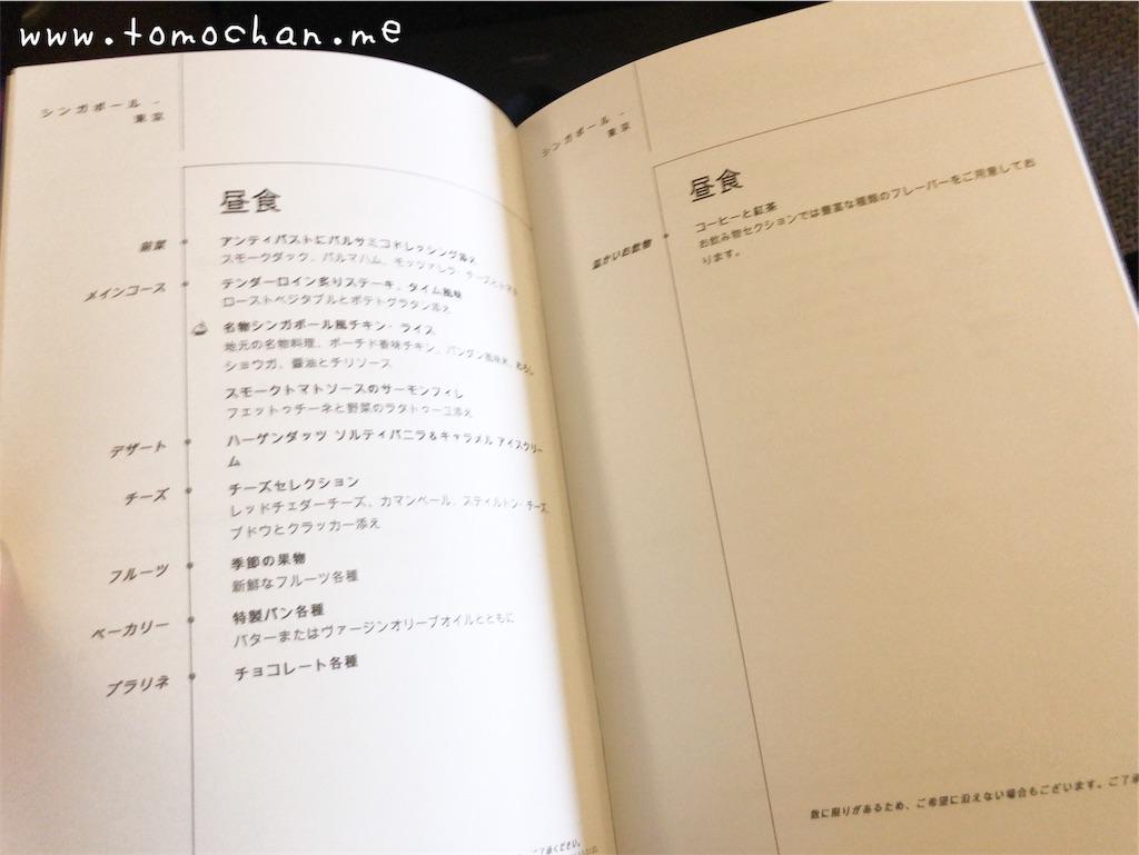 f:id:tomochan-me:20191107162410j:image