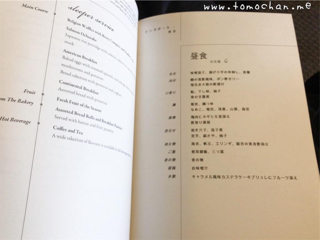 f:id:tomochan-me:20191107162416j:image