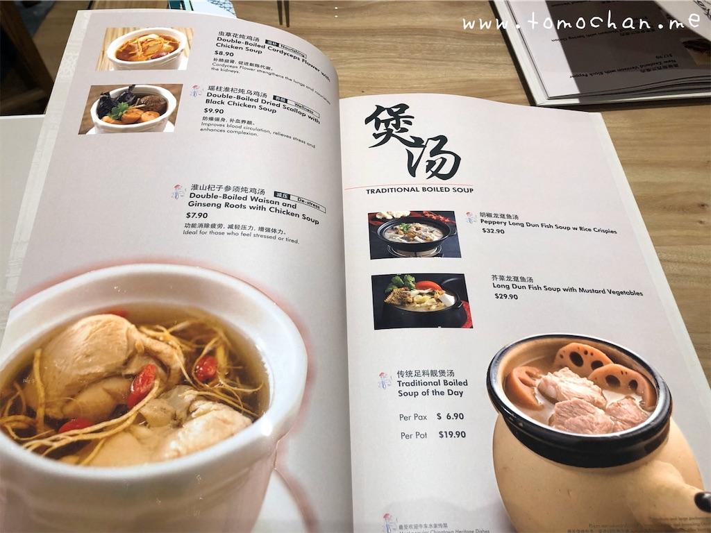 f:id:tomochan-me:20191110155810j:image