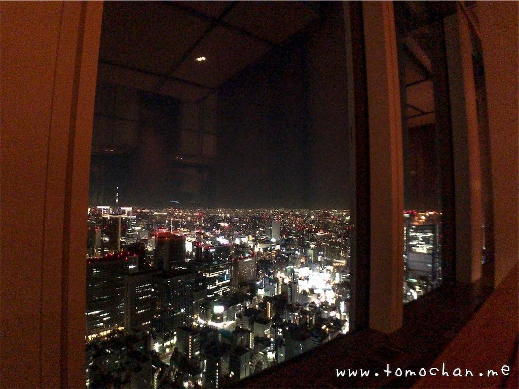 f:id:tomochan-me:20191112180444j:image