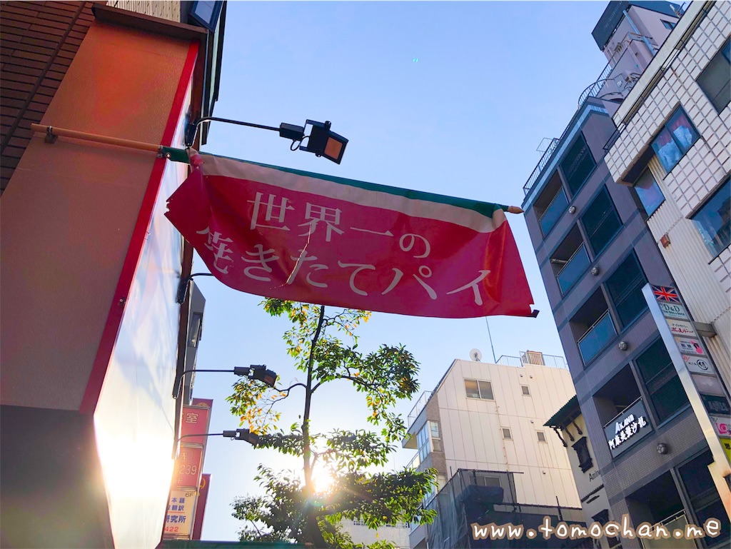 f:id:tomochan-me:20191121170706j:image