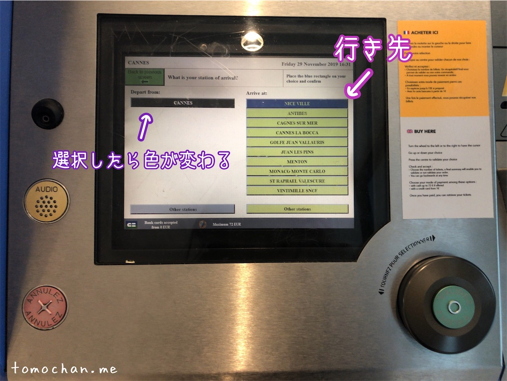 f:id:tomochan-me:20191210224815j:image