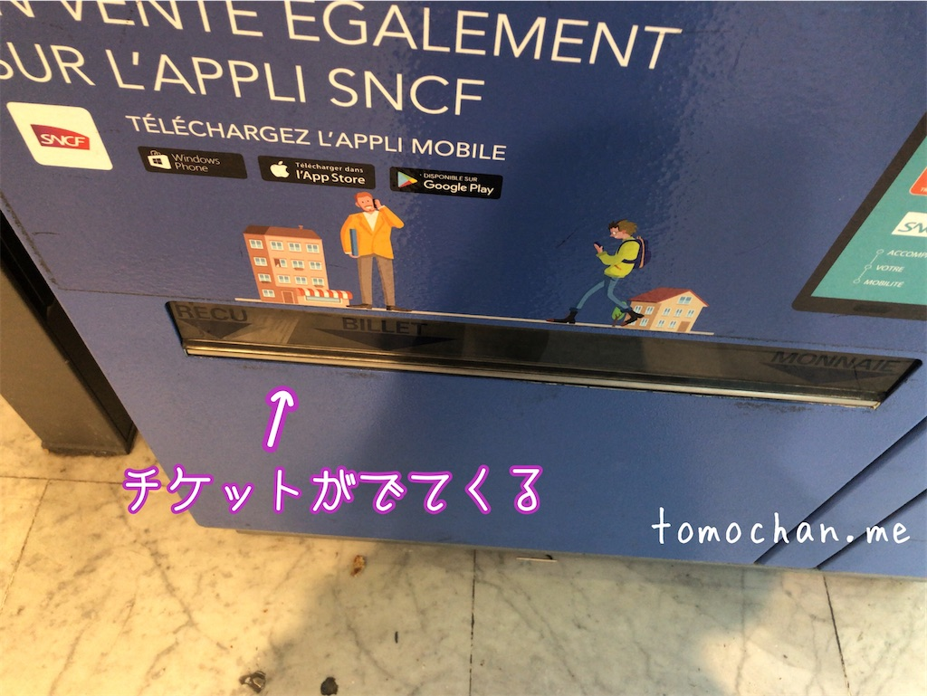 f:id:tomochan-me:20191210233039j:image