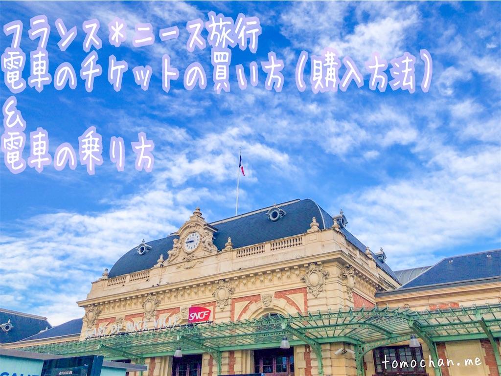 f:id:tomochan-me:20191211024631j:image