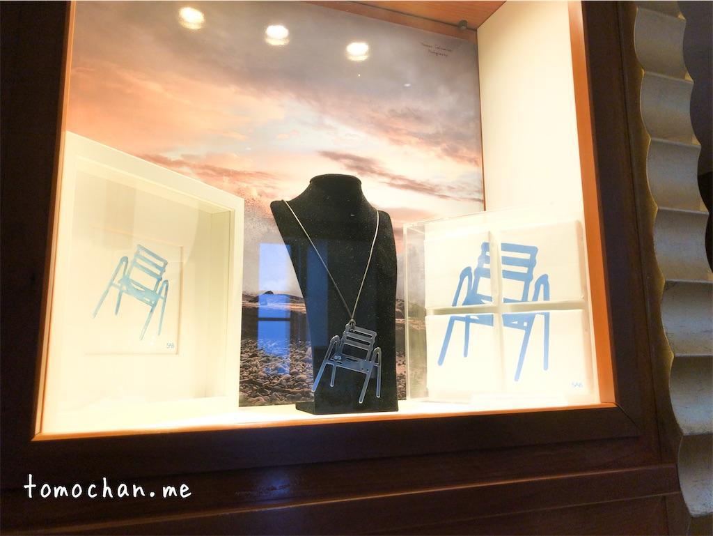 f:id:tomochan-me:20191213011919j:image