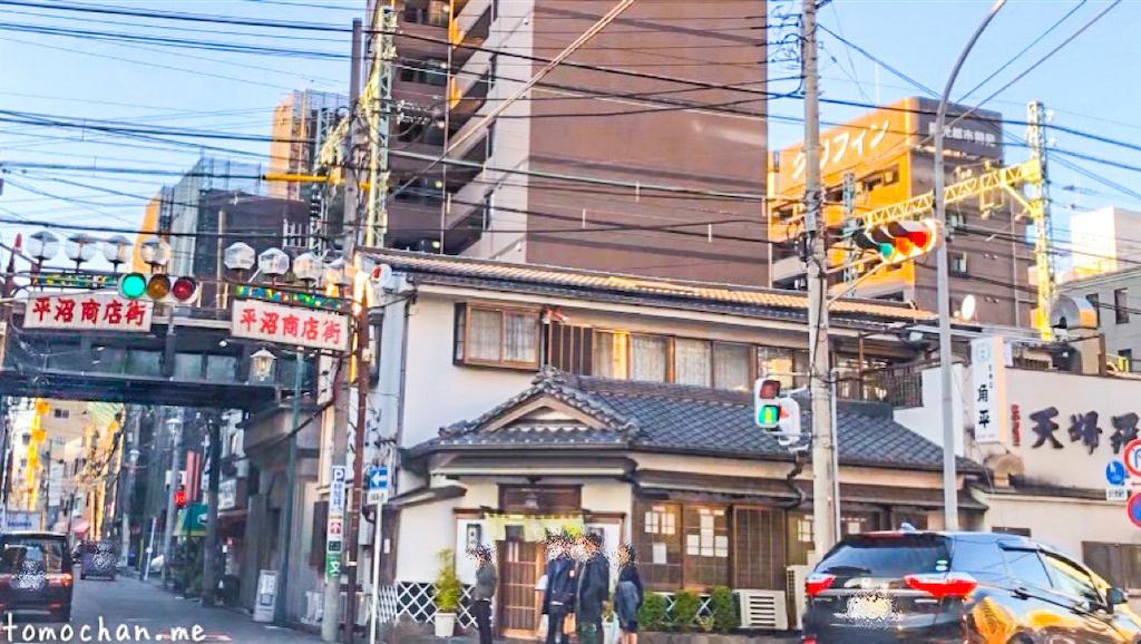 f:id:tomochan-me:20191220200229p:plain