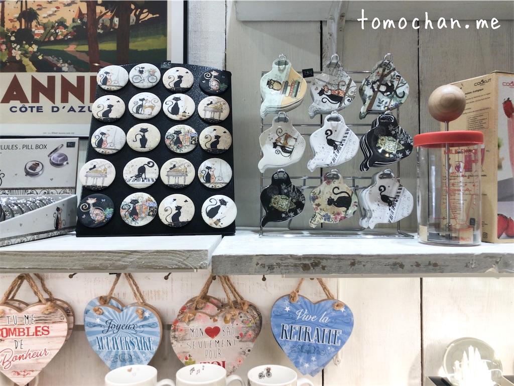f:id:tomochan-me:20191223145554j:image