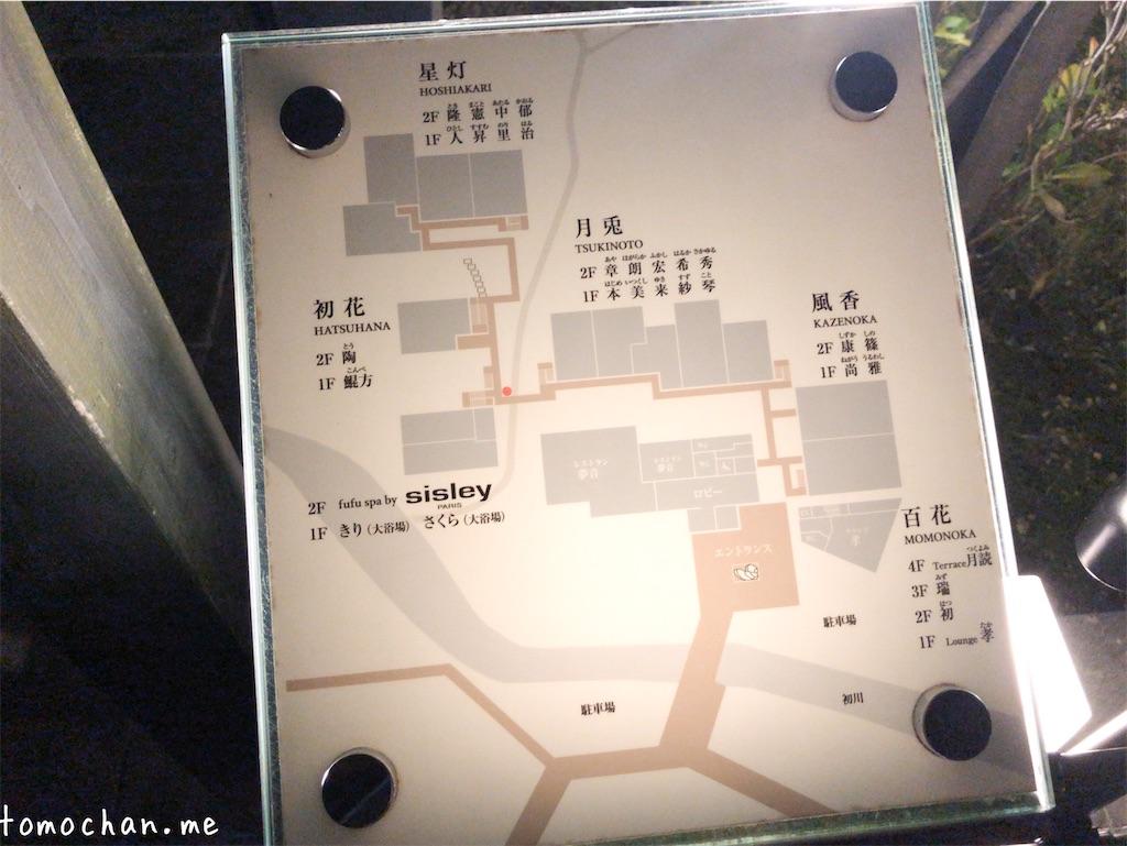 f:id:tomochan-me:20200101161516j:image